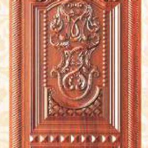 KTECH CNC Golden Panel Doors Design 10